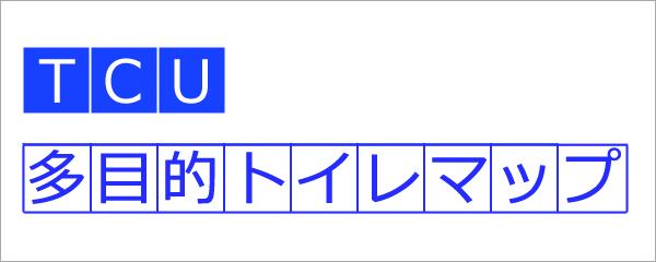 世田谷キャンパス多目的トイレマップ